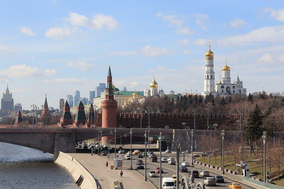 Компания MR Group приобрела особняк вцентре Москвы